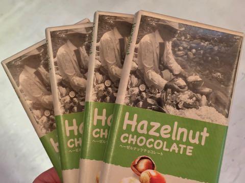 第3世界ショップオーガニックチョコレート画像ヘーゼルナッツチョコレート乳化剤不使用有機認証有機栽培自然食マクロビオティック_1