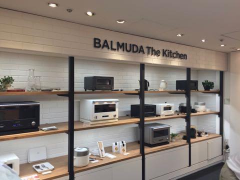 バルミューダ BALMUDA The Toaster BALMUDA The Kitchen 松屋銀座 バルミューダ初のブランドショップ トースター 1