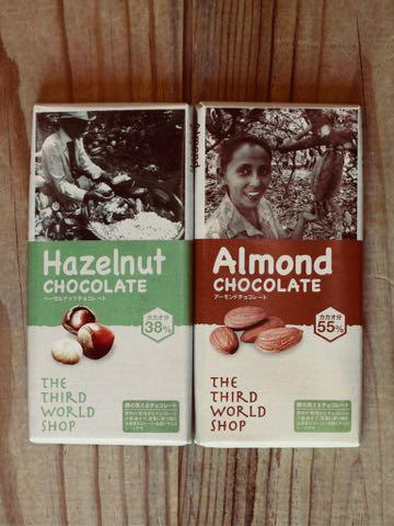 第3世界ショップオーガニックチョコレート画像ヘーゼルナッツチョコレート種類アーモンド乳化剤不使用有機認証有機栽培自然食マクロビオティック_1
