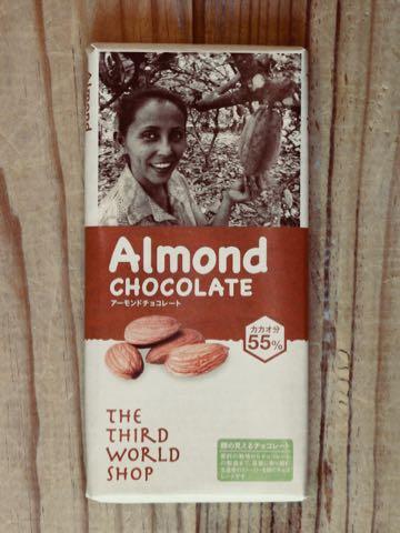 第3世界ショップオーガニックチョコレート画像ヘーゼルナッツチョコレート種類アーモンド乳化剤不使用有機認証有機栽培自然食マクロビオティック_2