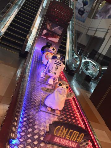 Star Wars The Last Jedi 『スター・ウォーズ/最後のジェダイ』プレミアム・ナイト 前夜祭 特別上映 マーク・ハミル ルーク・スカイウォーカー_8