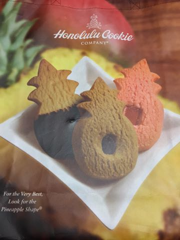 Honolulu Cookie Company ホノルル・クッキー 1
