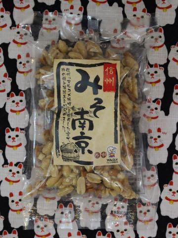 信州みそ南京 画像 マルコメ 外松 信州「マルコメ」味噌を使用した蜜で、柿の種と落花生をからめた「みそ南京」です