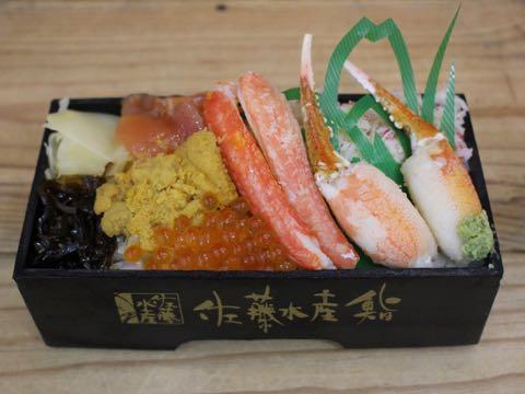 佐藤水産鮨 海鮮弁当 北海道 画像 うに ウニ 雲丹 いくら イクラ カニ 蟹 美味 1