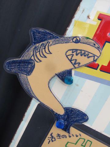 シーキッチン さめ肉ジャーキー 気仙沼産 画像 鮫肉 サメ肉 ヨシキリ鮫肉 犬のおやつ SEA KITCHEN 天然 国産 無添加 原産国日本 3