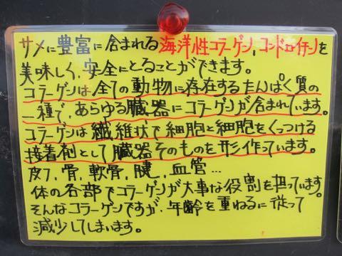 シーキッチン さめ肉ジャーキー 気仙沼産 画像 鮫肉 サメ肉 ヨシキリ鮫肉 犬のおやつ SEA KITCHEN 天然 国産 無添加 原産国日本 4
