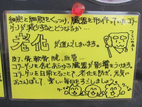 シーキッチン さめ肉ジャーキー 気仙沼産 画像 鮫肉 サメ肉 ヨシキリ鮫肉 犬のおやつ SEA KITCHEN 天然 国産 無添加 原産国日本 5