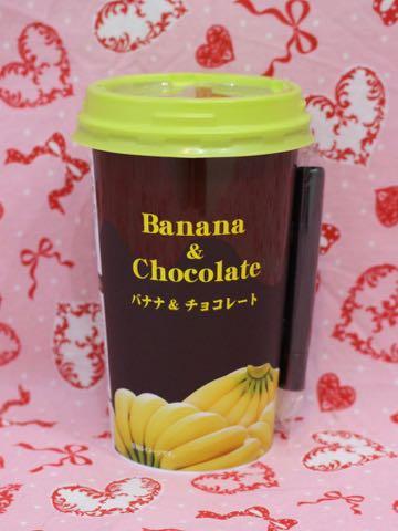 Banana & Chocolate バナナ&チョコレート ナチュラルローソン カカオ55% クーベルチュールチョコレート フランス産ココア