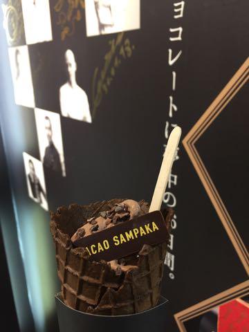 CHOCOLATE PARADISE 2018 西武池袋本店 7階催事場 チョコレートパラダイス2018 画像 CACAO SAMPAKA カカオ サンパカ ジャラッツ カカオニブ アイスクリーム バレンタイン2018 2
