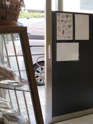 扉故障の為、現在開閉ができない状態にあります 鍵 錠前 故障 修理 サービス代行 美和ロックSD 文京区 アート技研 MIWA 3