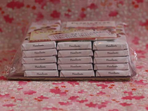 People Tree フェアトレードチョコレートピープルツリーオーガニックチョコレート画像ヘーゼルナッツチョコレート冬季限定有機栽培自然食マクロビオティック_3