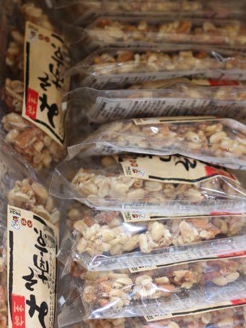 信州みそ南京 画像 マルコメ 外松 信州「マルコメ」味噌を使用した蜜で、柿の種と落花生をからめた「みそ南京」です_3