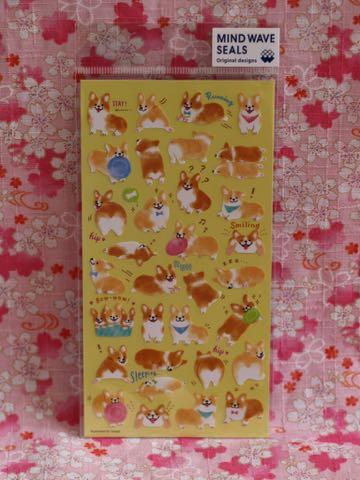 コーギーシールかわいいコーギーグッズコーギーのシール文房具ステーショナリー文具犬シール画像東急ハンズロフト_2