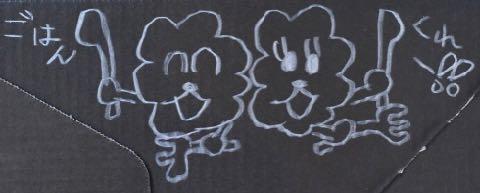 フントヒュッテオリジナルドッグフード製造吉岡油糧純国産厳選素材使用無添加無着色保存料不使用ドッグフード東京hundehutte文京区フントヒュッテ駒込犬ごはん_201804_1