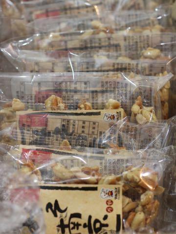 信州みそ南京 画像 マルコメ 外松 信州「マルコメ」味噌を使用した蜜で、柿の種と落花生をからめた「みそ南京」です_4