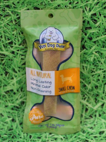 イエティドッグチュウチーズ 犬のおやつ チーズ 乳製品 Yeti Dog Chew Cheese 画像 オールナチュラル グレインフリー 犬用おやつ オススメ 東京 長持ち ネパール産 フントヒュッテ 2.jpg