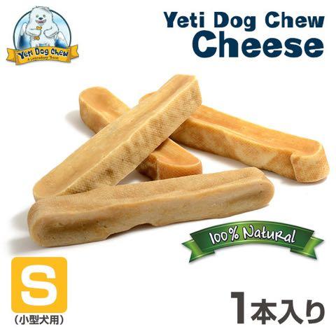 イエティドッグチュウチーズ 犬のおやつ チーズ 乳製品 Yeti Dog Chew Cheese 画像 オールナチュラル グレインフリー 犬用おやつ オススメ 東京 長持ち ネパール産 フントヒュッテ 5.jpg