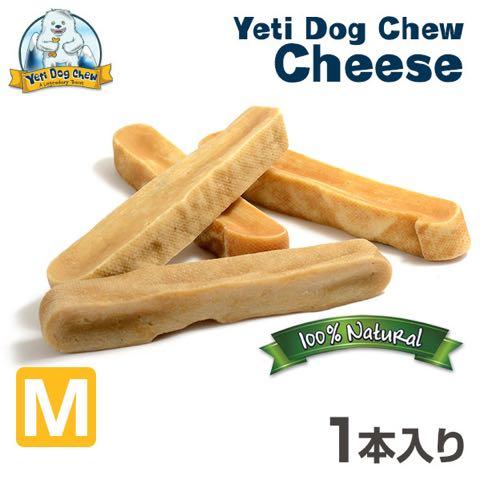 イエティドッグチュウチーズ 犬のおやつ チーズ 乳製品 Yeti Dog Chew Cheese 画像 オールナチュラル グレインフリー 犬用おやつ オススメ 東京 長持ち ネパール産 フントヒュッテ 6.jpg