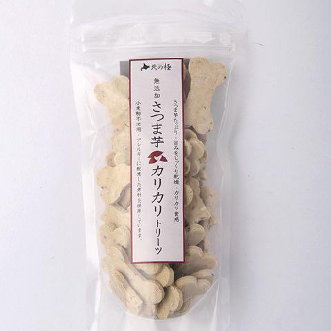 北の極み 無添加 ホワイトソルガム使用 小麦アレルギー対応 犬のおやつ 画像 オススメ 東京 フントヒュッテ さつま芋カリカリトリーツ 3.jpg