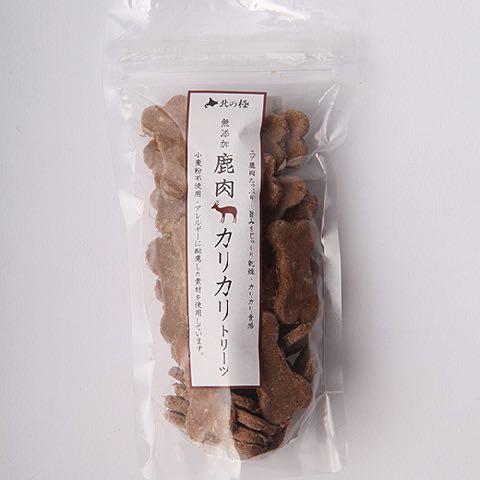 北の極み 無添加 ホワイトソルガム使用 小麦アレルギー対応 犬のおやつ 画像 オススメ 東京 フントヒュッテ さつま芋カリカリトリーツ 4.jpg