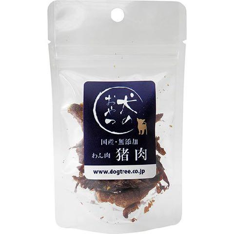 わん肉 猪肉 国産 無添加 犬のおやつ 画像 オススメ 東京 フントヒュッテ 自然素材小型犬向けのおやつシリーズ 猪肉 1.jpg