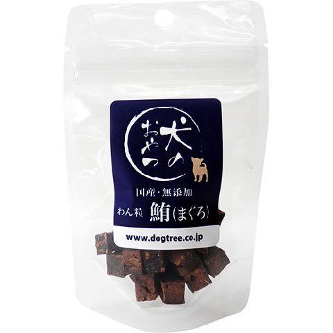 わん粒 鮪(まぐろ) 国産 無添加 犬のおやつ 画像 オススメ 東京 フントヒュッテ 自然素材小型犬向けのおやつシリーズ 鮪(まぐろ) 1.jpg