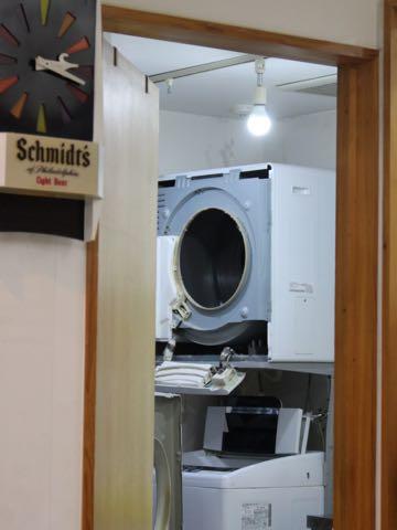 衣類乾燥機 故障 修理 保証 期間 修理代金 金額 日立 HITACHI 2.jpg