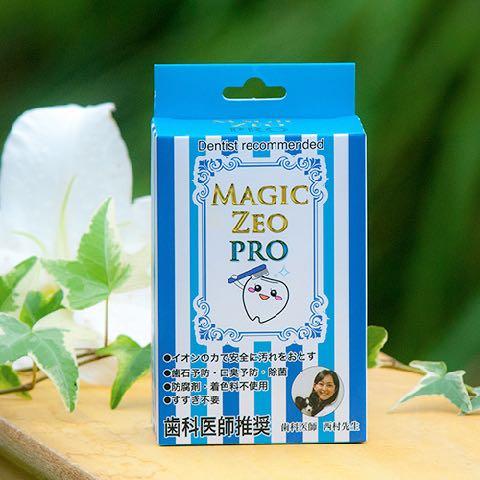 マジックゼオプロ犬の歯石取りゼオライト効果歯垢歯石除去犬の歯磨き歯周病予防犬のデンタルケア画像犬の歯磨きやり方 MAGIC ZEO PRO 薬品は一切使含まれておりません_1.jpg