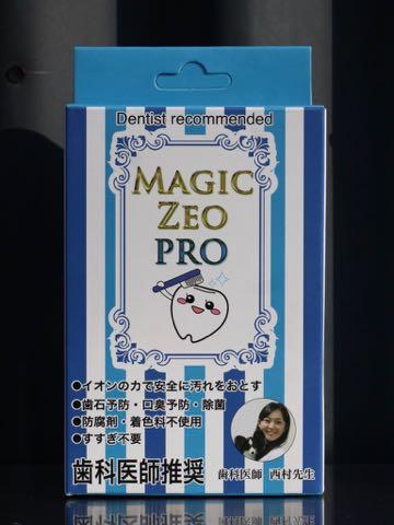 マジックゼオプロ犬の歯石取りゼオライト効果歯垢歯石除去犬の歯磨き歯周病予防犬のデンタルケア画像犬の歯磨きやり方 MAGIC ZEO PRO 薬品は一切使含まれておりません_10.jpg