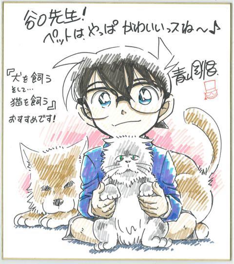 谷口ジロー「犬を飼う」シリーズ完全版刊行、青山剛昌が推薦イラスト描き下ろし_2.jpg