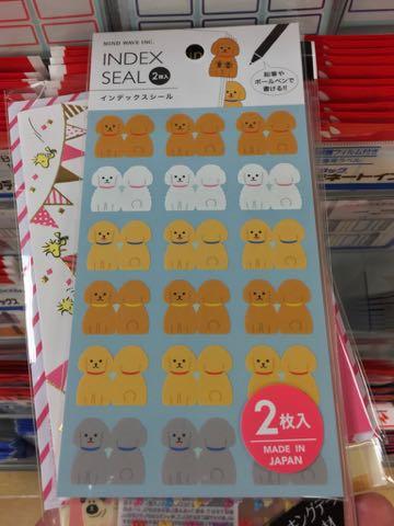 トイプードル シール トイプー トイ・プードル インデックスシール 手帳の見出しやファイルの整理に ペンで書き込める 日本製 MADE IN JAPAN INDEX SEAL.jpg