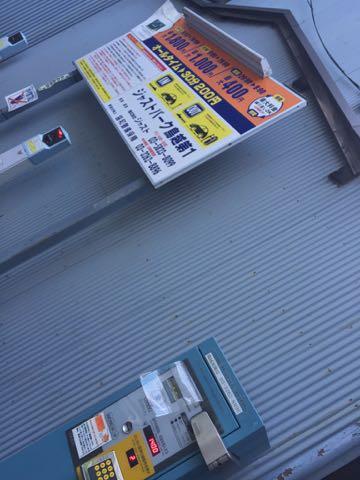 RIDDLE DESIGN BANK リドルデザインバンク 東京都台東区鳥越2-5-1 アクセス 地図 マルクト MARKTE ドイツ雑貨 FREITAG フライターグ 画像 _ 2.jpg