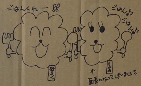 ビションフリーゼこいぬ情報フントヒュッテビションこいぬ画像子犬の社会化ビション赤ちゃんおんなのこかわいいビションフリーゼおとこのこ東京ビション出産情報性格ビション家族募集中_1667.jpg
