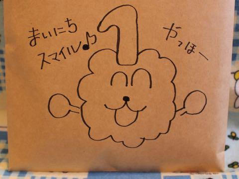 ビションフリーゼトリミングフントヒュッテビションカットスタイルモデル犬画像ビションフリーゼトリミングサロン東京ビションhundehutteビションベアカット_15.jpg