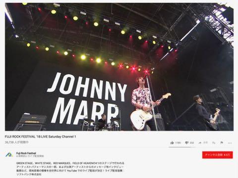 FUJI ROCK FESTIVAL 18 LIVE YouTube ライブ配信 おうちでフジロック 1.jpg