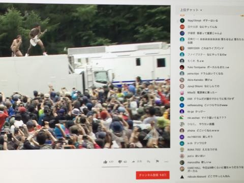 FUJI ROCK FESTIVAL 18 LIVE YouTube ライブ配信 おうちでフジロック 5.jpg
