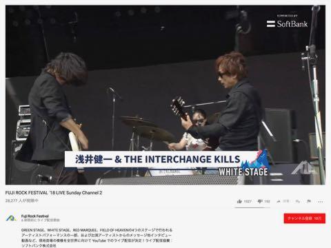 FUJI ROCK FESTIVAL 18 LIVE YouTube ライブ配信 おうちでフジロック 6.jpg