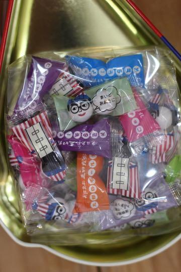 くいだおれ太郎 道頓堀 大阪名物くいだおれ 太郎のボールチョコ 画像 お土産 OMIYA 日本のお土産 パッケージが可愛い 3.jpg