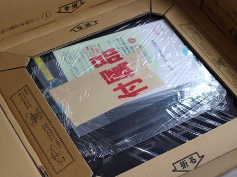 EPSON プリンター エプソン Colorio カラリオ V-edition EP-30VA 写真キレイ コピー スキャン インクジェット複合機 A4対応 長期保証 価格コム 評価 評判 画像_4.jpg