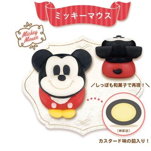 食べマス Disney VINTAGE ver ミッキーマウス(カスタード味) ミニーマウス(いちご味) スクリーンデビュー90周年限定ラベル 和菓子 2.jpg