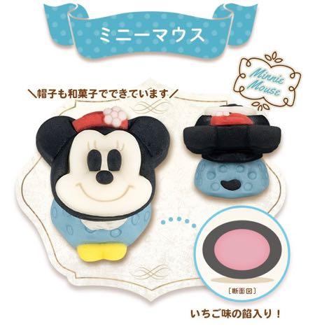 食べマス Disney VINTAGE ver ミッキーマウス(カスタード味) ミニーマウス(いちご味) スクリーンデビュー90周年限定ラベル 和菓子 3.jpg