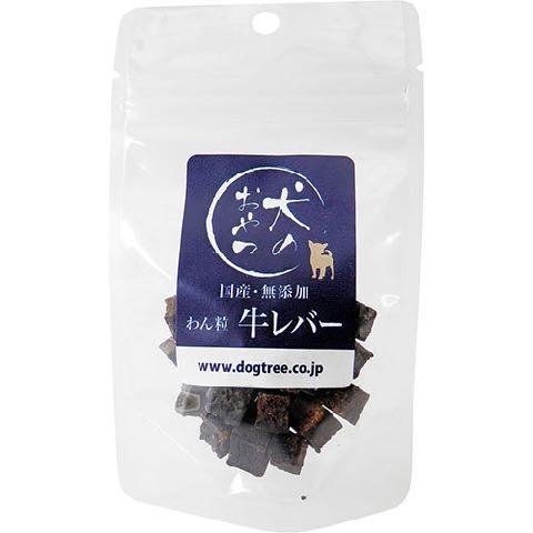 わん粒 牛レバー 国産 無添加 犬のおやつ 画像 オススメ 東京 フントヒュッテ 自然素材小型犬向けのおやつシリーズ 牛レバー 1.jpg
