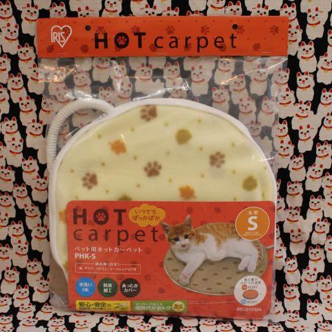 ホットカーペットペット用アイリスオーヤマ画像 丸型 S PHK-S ペット用・犬用・猫用・ネコ用・ホットマット・電気カーペット・電気マット・ホットカーペット・ベッド・ペットベッド・冬用・秋冬用_4.jpg