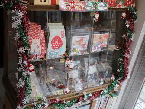 クリスマスディスプレイ2018年クリスマス飾り店内フントヒュッテ東京トリミングサロンストアディスプレイ店舗用品クリスマスシーズン画像_3.jpg