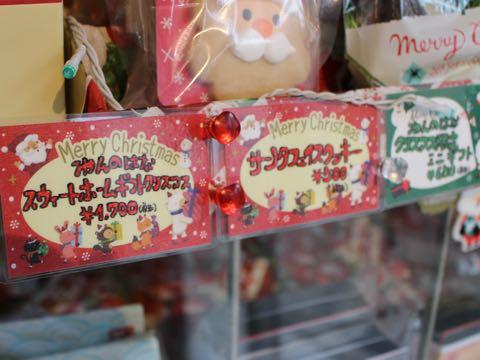 クリスマスディスプレイ2018年クリスマス飾り店内フントヒュッテ東京トリミングサロンストアディスプレイ店舗用品クリスマスシーズン画像_6.jpg