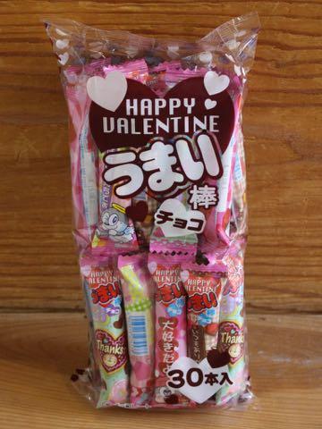 うまい棒バレンタインチョコレート HAPPY VALENTINE うまい棒 画像 やおきん 駄菓子 楽駄屋 1.jpg