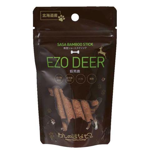 わんのはな 無添加 オーガニック 食品 ケア用品 企画販売 愛犬 エコロジカルドッグライフ 化学合成添加物を可能な限り使用しない商品 ヒューマンレベル原料 フントヒュッテ わんのはな 熊笹ショートスティック 蝦夷鹿 1.jpg
