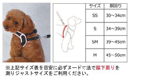 LAMZY ソフトフェザーハーネス 画像 ラムジー フェザー ハーネス 気管支への負担軽減 気管支炎 気管虚脱 犬 人気 ハーネス 販売 フントヒュッテ 東京 8.jpg