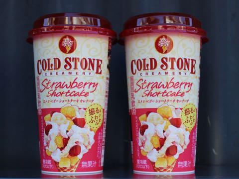 コールド・ストーン・クリーマリー ストロベリーショートケーキ ナチュラルローソン アイスクリームチェーン「コールド・ストーン・クリーマリー」の1番人気フレーバー「 ストロベリーショートケーキセレナーデ」をチルドカップで 画像 1.jpg