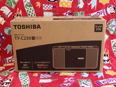 ラジオ 東芝CDラジオ TOSHIBA TY-C250 ワイドFM おすすめ ラジオ 薄型 オススメ 画像 1.jpg
